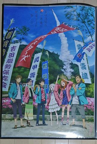 anime-japan2017-44.jpg