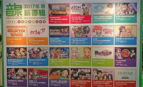 anime-japan2017-55.jpg